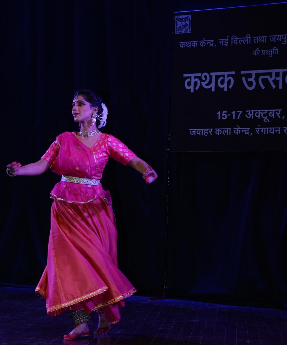 Jaipur Utsav 2016